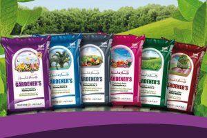 gardeners-potting-soil