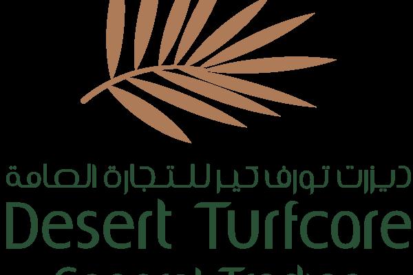 dtc-g-t-logo